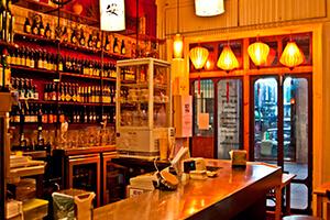 Mosquito bar em Barcelona