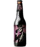 Cerveja Zombier Baron Samedi