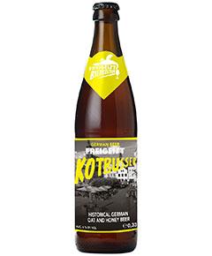 Beer Pack de dezembro - cervejas inéditas e exclusivas